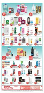 Shoppers Drug Mart (ON) July 31th to August 6th, 2021 - Page 12