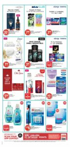 Shoppers Drug Mart (ON) July 31th to August 6th, 2021 - Page 13
