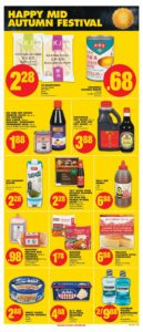 No Frills Flyer August 26 to September 1, 2021 - Page 12 of 14 (ON)