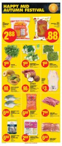 No Frills Flyer August 26 to September 1, 2021 - Page 13 of 14 (ON)