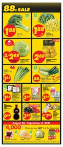 No Frills Flyer August 26 to September 1, 2021 - Page 5 of 14 (ON)