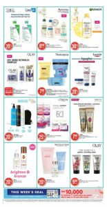 Shoppers Drug Mart Flyer August 20 to August 26, 2021 - Page 11 of Page 15 (ON)
