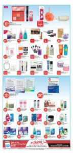 Shoppers Drug Mart Flyer August 20 to August 26, 2021 - Page 13 of Page 15 (ON)