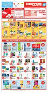 Shoppers Drug Mart Flyer August 20 to August 26, 2021 - Page 3 of Page 15 (ON)