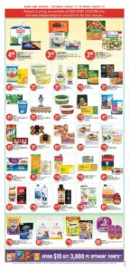 Shoppers Drug Mart Flyer August 20 to August 26, 2021 - Page 8 of Page 15 (ON)