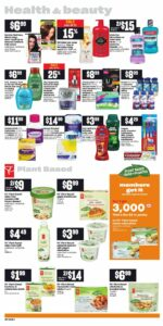 Loblaws Flyer October 7 to October 13, 2021 - Page 11 of 17 - Health & Beauty