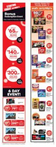Shoppers Drug Mart Flyer October 9 to October 14, 2021 - Page 1 of 22 - Happy Halloween